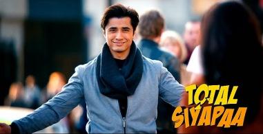 Ali Zafar as 'Aman'
